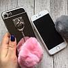 Силиконовый зеркальный чехол с брелком помпоном iPhone 8, фото 9