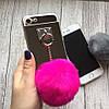 Силиконовый зеркальный чехол с брелком помпоном iPhone 8, фото 10