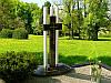 """Памятник гранитный одиночный """"Черный крест"""""""
