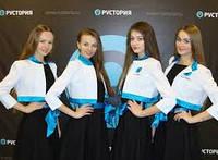 Хостес на выставку Киев для расдачи рекламы