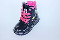 Ботинки для девочек Clibee Navy (21-26)