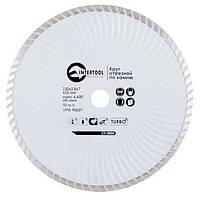 Диск отрезной Turbo, алмазный 230мм, 16-18% (СТ-2005)