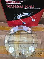 Весы напольные MATRIX MWS-451A 180 кг (стекло)