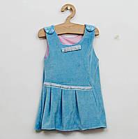 Велюровый голубой сарафанчик для девочки