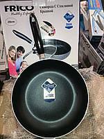 Сковорода тефлоновая FRICO FRU-135, 28 см
