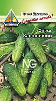 Огірки Засолочний (1г)