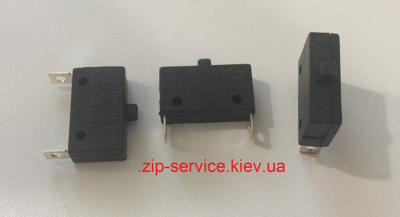 Кнопка для фена XN-7 16A 125V, 10A 250V T85, цена, купить Канев ... 80f5f6e945b