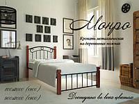"""Металлическая кровать  на деревянных ножках """"Монро"""" мини"""