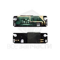 Звонок для мобильного телефона Sony Ericsson W995, с антенной
