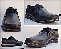 Мужские кожаные туфли большие размеры 46-50 р-р, фото 1