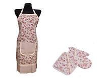 Набор для кухни: фартук, рукавица и прихватка Rosettes ТМ Прованс