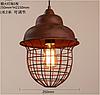 Винтажный подвесной светильник (люстра) P3484