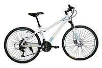 Велосипед горный Fort Contessa 26 DD женский» Alloy  бело-голубой (матовый) NEW
