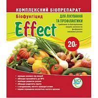 Биофунгицид Effect 20 г