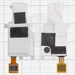 Звонок для мобильного телефона Samsung S5660, в рамке, белый