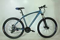 Велосипед горный Fort  Luxury 27,5» Alloy  синий матовый  NEW