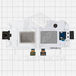 Звонок для мобильного телефона Samsung I9082 Galaxy Grand Duos, в рамке, белый