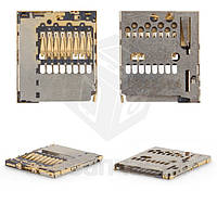 Коннектор карты памяти для мобильных телефонов Nokia 206 Asha, 302 Asha, 308 Asha, 603, 701, 820 Lumia, C2-00, C2-05, C6-01, C7-00, E6-00, N8-00,