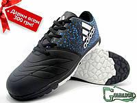 Сороконожки Adidas X (многошиповки, бампы, адидас) купить с Гарантией 16.3