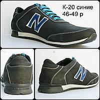 Чоловічі шкіряні кросівки великі розміри 46-49 р-р