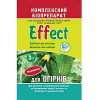 Биофунгицид Effect огурцы 5 г