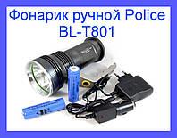 Фонарик ручной Police BL-T801