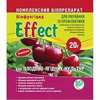 Биофунгицид Effect плодово-ягодные 20гр