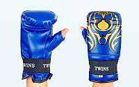 Перчатки снарядные кожзам DX на липучке TWINS MA-5437 Синие