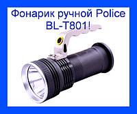 Фонарик ручной Police BL-T801!Акция