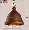 Винтажный подвесной светильник (люстра) P8538