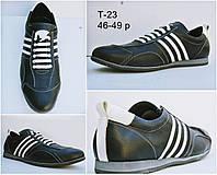 Мужские кожаные кроссовки большие размеры 46-49 р-р