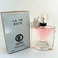 Женский мини парфюм 30 мл Lancome La Vie Est Belle (аналог брендовых духов Kreasyon Creation)