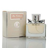 Женский мини парфюм 30 мл Christian Dior Miss Dior Chérie (аналог брендовых духов Kreasyon Creation)