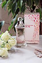 Женская парфюмированная вода Armand Basi In Me (реплика)