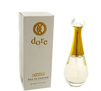 Женский мини парфюм 30 мл Christian Dior Jadore (аналог брендовых духов Kreasyon Creation)