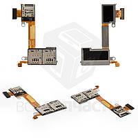 Коннектор SIM-карты для мобильного телефона Sony D2302 Xperia M2 Dual, на две SIM-карты, с коннектором карты памяти, со шлейфом