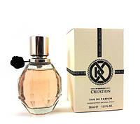Женский мини парфюм 30 мл Victor & Rolf Flower Bomb (аналог брендовых духов Kreasyon Creation)