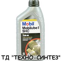Масло трансмиссионное Mobilube 1 SHC 75W-90 (API GL-4/GL-5) 1л