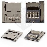 Коннектор карты памяти для мобильных телефонов Samsung I9300 Galaxy S3, I9500 Galaxy S4, I9505 Galaxy S4, N7100 Note 2, N7105 Note 2