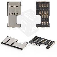 Коннектор SIM-карты, на две SIM-карты, тип 3