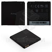 Аккумулятор BG86100/BG58100/BA S560 для мобильных телефонов HTC EVO 3D, G14, G18, G21, X315e Sensation XL, X515m, Z710e Sensation, Z715e Sensation XE,