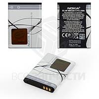 Аккумулятор BL-5B для мобильных телефонов Nokia 3220, 3230, 5070, 5140, 5140i, 5200, 5300, 5320, 5500, 6020, 6021, 6060, 6061, 6070, 6120c, 6121c,