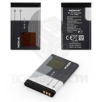 Аккумулятор BL-5C для мобильных телефонов Nokia 1100, 1101, 1110, 1280, 1600, 1616, 202 Asha, 203 Asha, 220 Dual SIM, 2300, 2310, 2323c, 2330c, 2600,