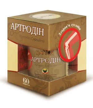 АРТРОДИН, атродин, (60 кап.) - артрит, боли в суставах, подагра, спондилит.