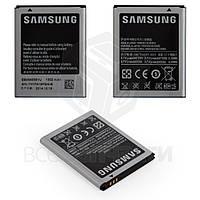 Аккумулятор EB484659VU для мобильных телефонов Samsung I8150 Galaxy W, S5690 Galaxy Xcover, S8600 Wave III, Li-ion, 3,7 В, 1500 мАч