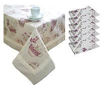 Набор подарочный скатерть и 6 салфеток Cups с кантом и кружевом ТМ Прованс