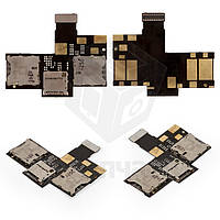Коннектор SIM-карты для мобильного телефона HTC Desire 200, на две SIM-карты, со шлейфом, с коннектором карты памяти