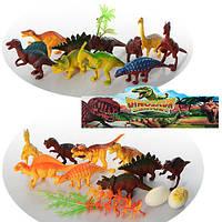 Динозавры N920-2-3  12см, 2 вида (10шт, 9шт+яйцо 2шт), в кульке, 25-26-5см