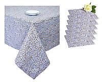 Набор подарочный скатерть и 6 салфеток Цветы-Лаванда ТМ Прованс