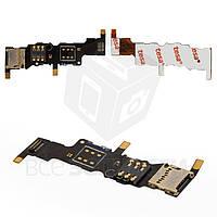 Коннектор SIM-карты для мобильного телефона Huawei U8951D Ascend G510, на две SIM-карты, со шлейфом, с коннектором карты памяти